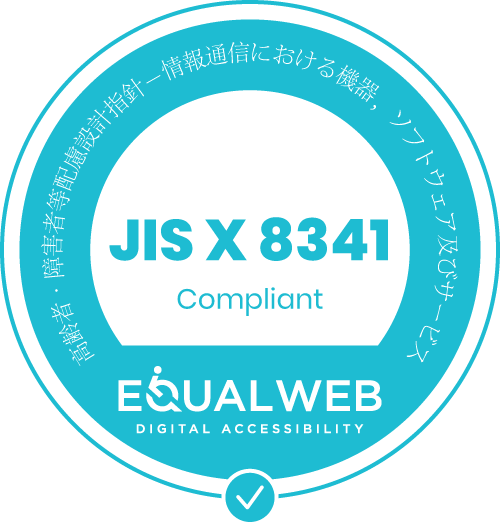 JIS X 8341 Compliance - Japan web accessibility